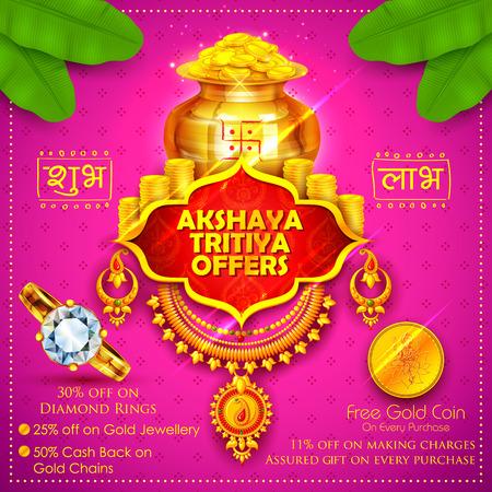 Akshaya Tritiya 축하 주얼리의 삽화 Shubh Laav와 함께 힌디어 텍스트로 판매 촉진은 이익을 기원 함을 의미합니다.