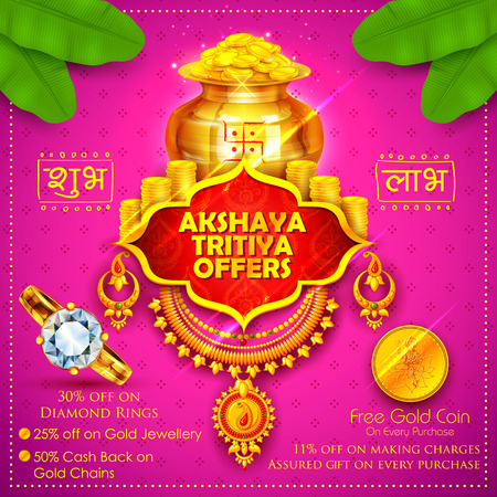 mangal: illustration of Akshaya Tritiya celebration jewellery Sale promotion with hindi text with Shubh Laav means Wish you Profit