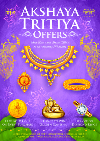 ghatashtapana: illustration of Akshaya Tritiya celebration jewellery Sale promotion with hindi text with Shubh Laav means Wish you Profit