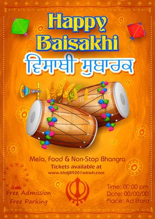 sikhism: illustration of Punjabi New Year Happy Baisakhi background