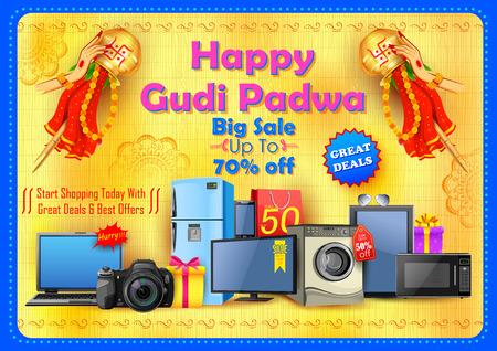 marathi: illustration of Gudi Padwa ( Lunar New Year ) celebration of India Sale poster