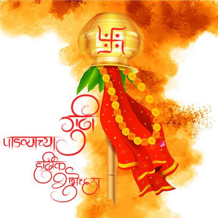 마라 티에서 메시지와 함께 인도의 Gudi Padwa (음력 새해) 축하의 그림 Gudi Padwachi Hardik Shubhechha 의미 Gudi Padwa의 Heartiest 인사말