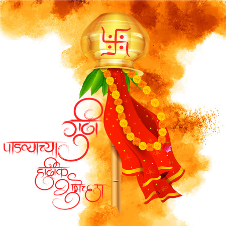 navratri: illustration of Gudi Padwa ( Lunar New Year ) celebration of India with message in Marathi Gudi Padwachi Hardik Shubhechha meaning Heartiest Greetings of Gudi Padwa