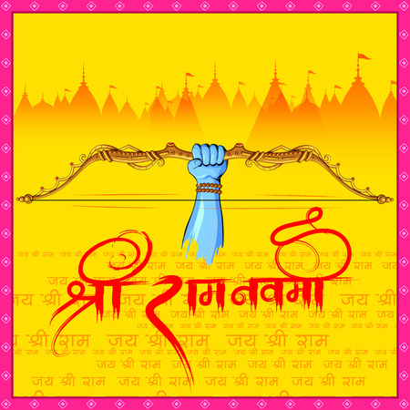 illustration of Lord Rama in Ram Navami background