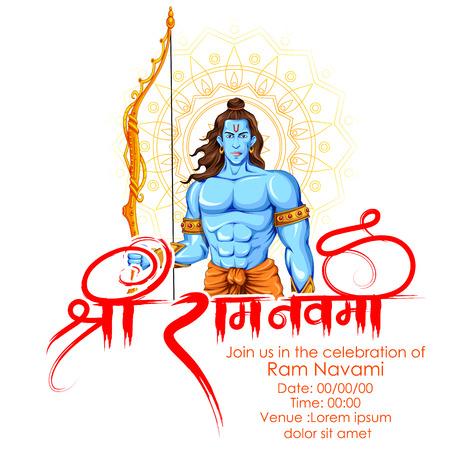 memoria ram: ilustración del Señor Rama en el fondo Ram Navami