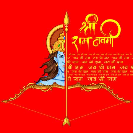 illustration du Seigneur Rama dans Ram Navami fond
