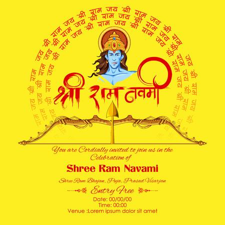 illustration du Seigneur Rama dans Ram Navami fond Vecteurs