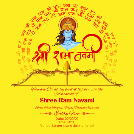 rama: illustration of Lord Rama in Ram Navami background