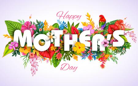 화려한 꽃과 함께 다채로운 해피 어머니의 날 카드의 그림 일러스트
