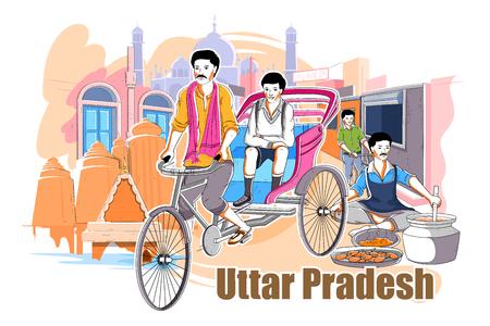 uttar pradesh: easy to edit vector illustration of people and culture of Uttar Pradesh, India Illustration