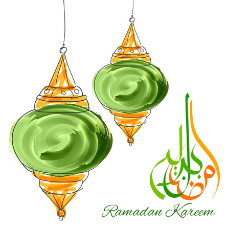 illuminated: illustration of Ramadan Kareem greeting in Arabic freehand with illuminated lamp Illustration