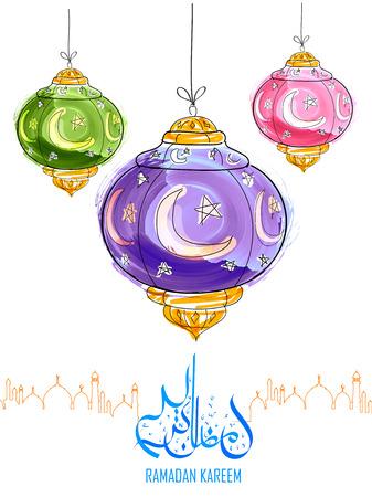 illustration of Ramadan Kareem greeting in Arabic freehand with illuminated lamp 일러스트