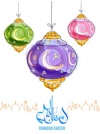 illustration of Ramadan Kareem greeting in Arabic freehand with illuminated lamp Vectores