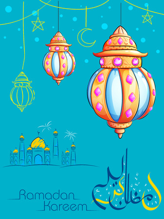 greeting card: illustration of Ramadan Kareem greeting in Arabic freehand with illuminated lamp Illustration