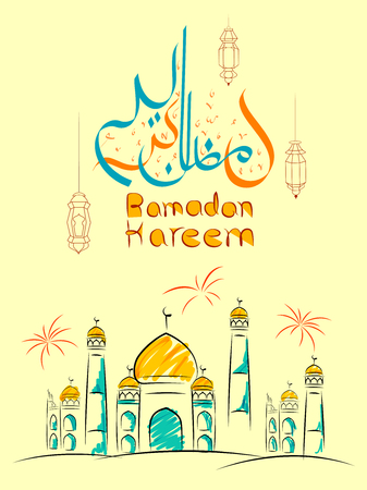 illustration of illuminated lamp on Ramadan Kareem greetings in Arabic freehand with mosque