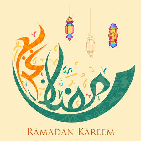iftar: illustration of illuminated lamp on Ramadan Kareem greetings in Arabic freehand calligraphy