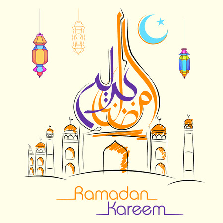 iftar: illustration of illuminated lamp on Ramadan Kareem greetings in Arabic freehand with mosque