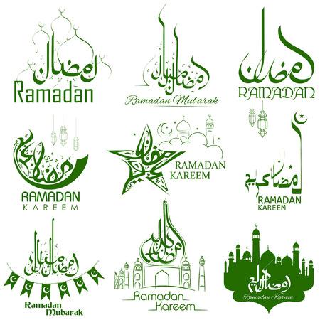 Illustration der Satz von Embleme für islamischen Feiertag Ramadan. Ramadan Kareem Kalligraphie auf Arabisch freihändig mit Moschee