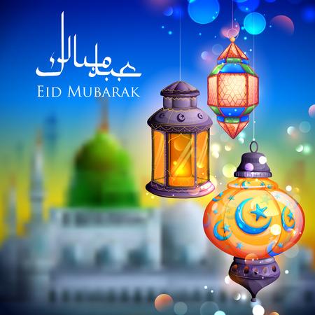 开斋节穆巴拉克开斋节祝福语用阿拉伯写意灯照明