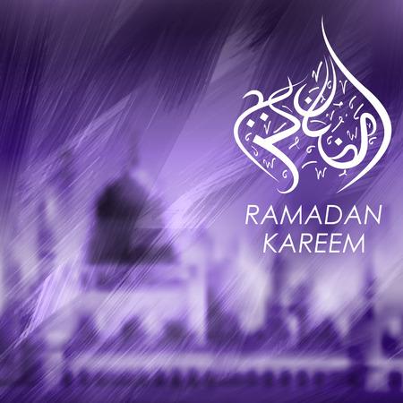 generoso: Ilustraci�n de la l�mpara de iluminaci�n en Ramad�n Kareem generosas Saludos de Ramad�n en la caligraf�a �rabe a mano alzada Vectores