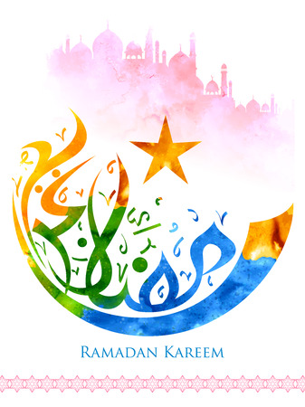 freehand tradition: illustration of illuminated lamp on Eid Mubarak Happy Eid greetings in Arabic freehand with mosque