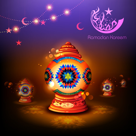 illuminated: illustration of Ramadan Kareem Generous Ramadan greeting in Arabic freehand with illuminated lamp Illustration