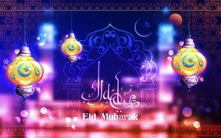 조명 된 램프와 아랍어 자유형으로 인사하는 Eid 무바라크