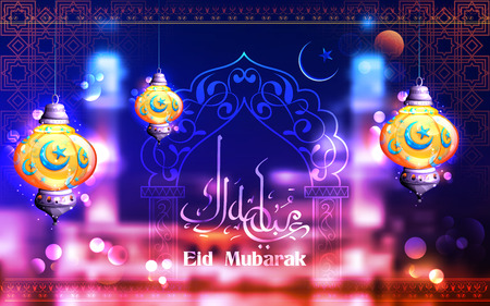 Eid Mubarak Happy Eid greeting in Arabic freehand with illuminated lamp