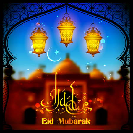 Eid Mubarak Happy Eid greeting in Arabic freehand with illuminated lamp