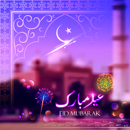 iftar: illustration of illuminated lamp on Eid Mubarak Happy Eid greetings in Arabic freehand with mosque