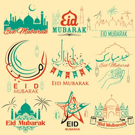 illustration of Set of emblems for Islamic holiday Ramadan. Eid Mubarak Happy Eid calligraphy in Arabic freehand with mosque Illustration
