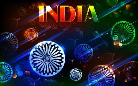 ashok: illustration of India background in tricolor and Ashoka Chakra