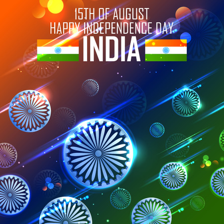 ashok: illustration of India background in tricolor and Ashoka Chakra for Happy Independence Day of Indian Illustration