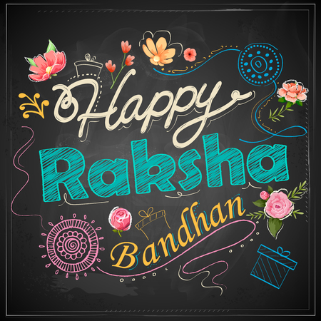auspicious: illustration of decorative Rakhi for Raksha Bandhan, Indian festival for brother and sister bonding celebration