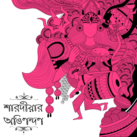 durga: illustration of Happy Durga Puja background with bengali text meaning Mother Durga Autumn greetings