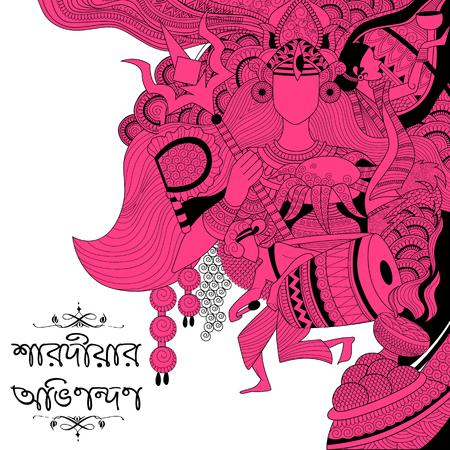 Ilustración de fondo feliz Durga Puja con el texto bengalí significado saludos Madre Durga otoño Vectores