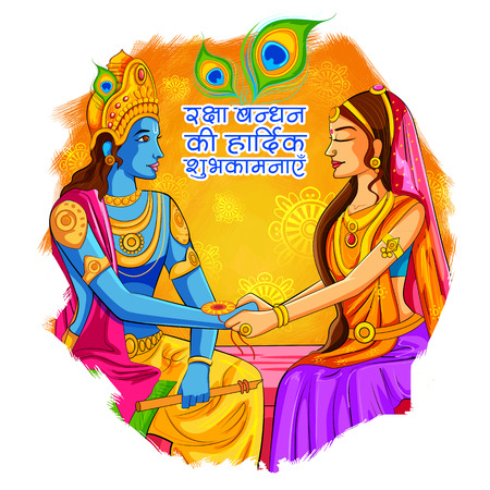 illustration of Subhadra tying Rakhi to Krishna  with message in hindi Raksha Bandhan ki Hardik Shubhkamnaye meaning heartiest congratulation for Rakhi