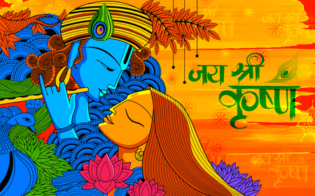 radha: illustration of hindu goddess Radha and Kanha on Janmashtami with hindi text Jai Shri Krishna meaning Praise to Lord KRISHNA
