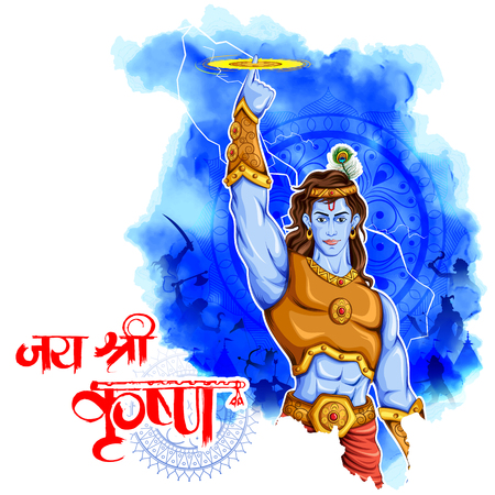 hindi: illustration of hindu god Kanha on Janmashtami with hindi text Jai Shri Krishna meaning Praise to Lord KRISHNA