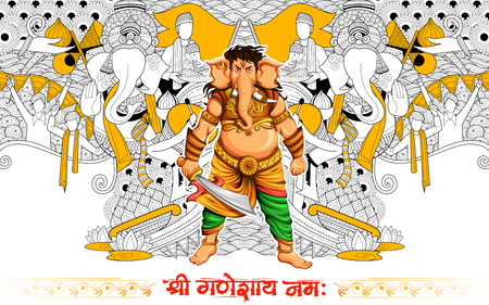 shri: illustration of Lord Ganapati background for Ganesh Chaturthi with message Shri Ganeshaye Namah Prayer to Lord Ganesha