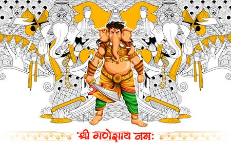 devotion: illustration of Lord Ganapati background for Ganesh Chaturthi with message Shri Ganeshaye Namah Prayer to Lord Ganesha