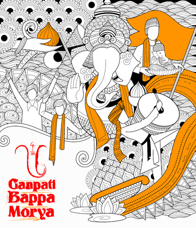 ganapati: illustration of Lord Ganapati background for Ganesh Chaturthi with with text Ganpati Bappa Morya Oh Ganpati My Lord