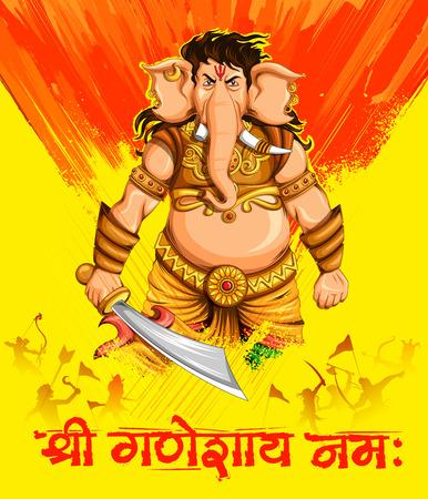 devotion: illustration of Lord Ganesha in paint style with message Shri Ganeshaye Namah Prayer to Lord Ganesha