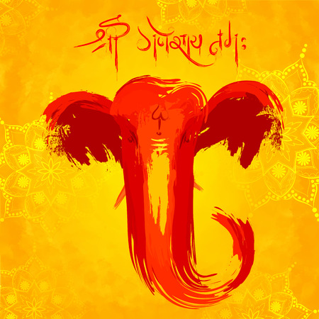 illustration of Lord Ganesha in paint style with message Shri Ganeshaye Namah Prayer to Lord Ganesha