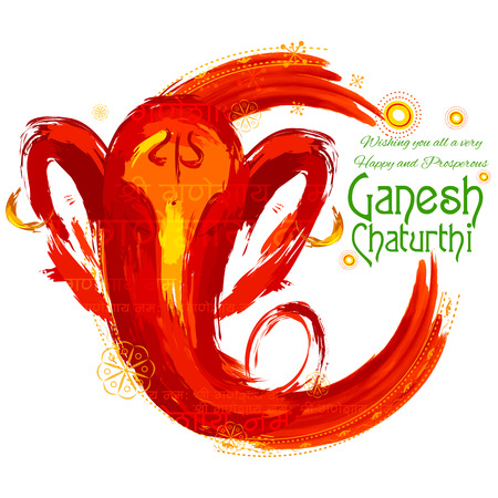 ganesh: ilustración de Ganesha en el estilo de pintura con el mensaje de Sri Ganeshaye Namah Oración a Ganesha
