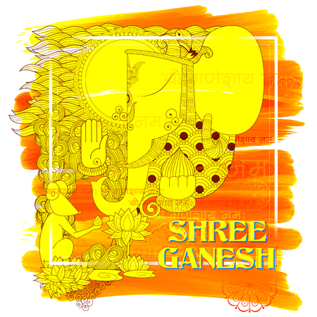 illustration of Lord Ganapati background for Ganesh Chaturthi with message Shri Ganeshaye Namah Prayer to Lord Ganesha