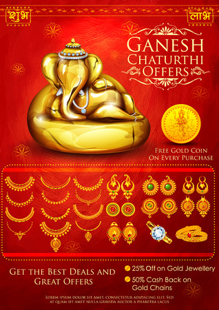 dipawali: illustration of Lord Ganapati background for Ganesh Chaturthi sale promotion offer Illustration