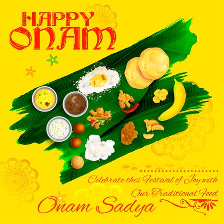 illustration of Onam Sadya feast on banana leaf