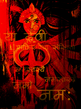 illustration of goddess Durga with Shanskrit Shloka Ya devi sarvabhuteshu shakti  rupena samsthita, namas tasyai meaning To that goddess who abides in all beings as power Sautaions to Thee