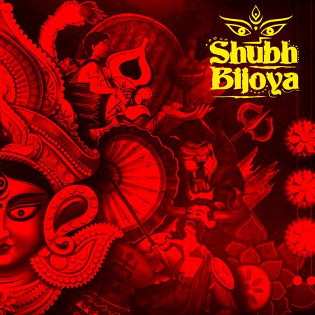 Subho Bijoya에서 여신 Durga의 그림 행복 한 Dussehra 배경